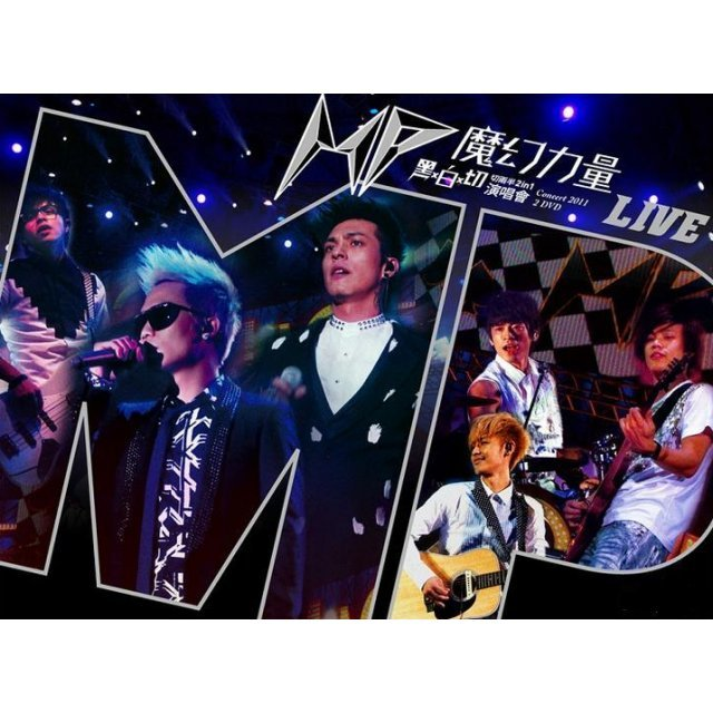Magic Power 2in1 Concert 2011 Live [2DVD]
