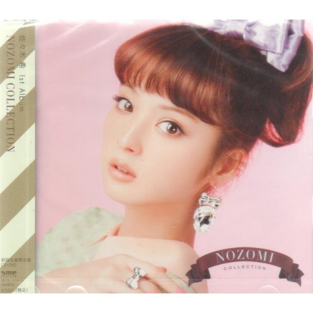 Nozomi Collection [CD+DVD Limited Edition]