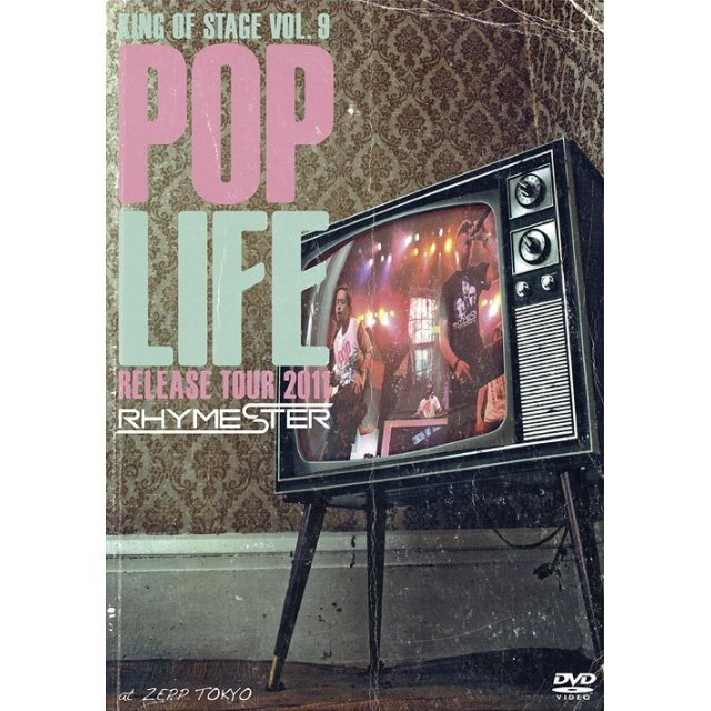 King Of Stage Vol.9 - Pop Life Release Tour 2011 At Zepp Tokyo [DVD+CD Limited Edition]