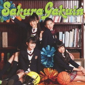 Sakura Gakuen 2011 Nen Do - Friends - Ra Ban [CD+DVD Limited Edition]