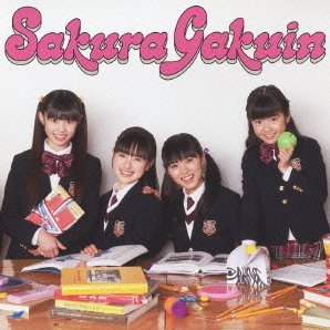 Sakura Gakuen 2011 Nen Do - Friends - Sa Ban [CD+DVD Limited Edition]