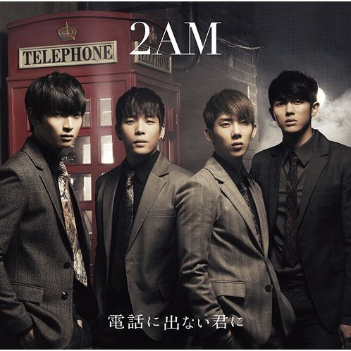 Denwa Ni Denai Kimi Ni / You Wouldn't Answer My Calls [CD+Photo Book Limited Edition Type B]