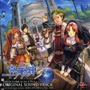 The Legend Of Heroes The 3rd Original Soundtrack