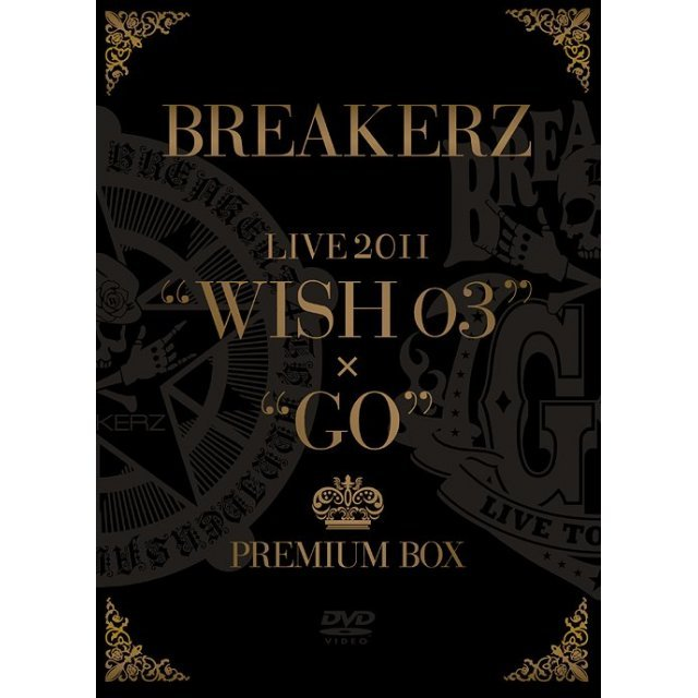Breakerz Live 2011 Wish 03+Go Premium Box [Limited Edition]