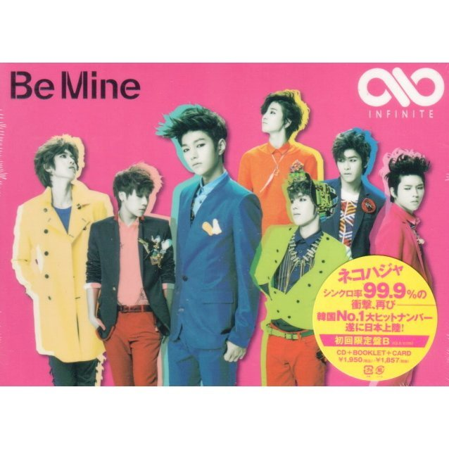 Be Mine - Pop Art Version [Limited Edition Type B]