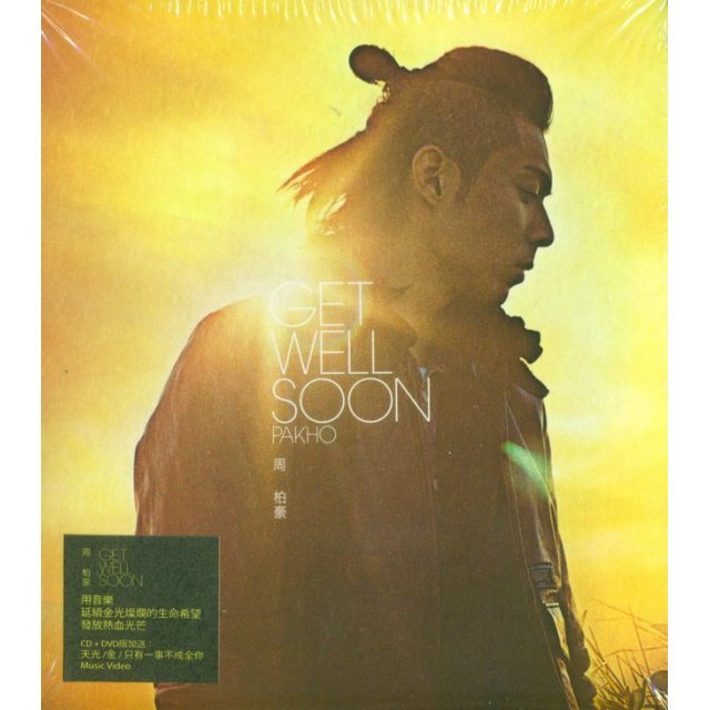 Get Well Soon [CD+DVD]