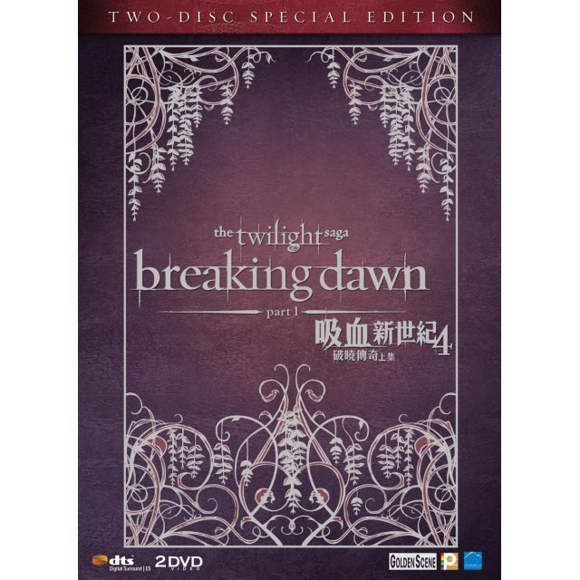 The Twilight Saga:  The Breaking Dawn - Part 1 [Two Disc Special Edition]