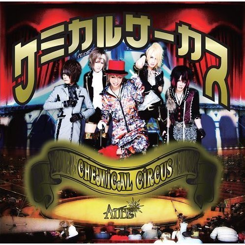 Chemical Circus [CD+DVD Limited Edition]