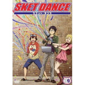 Sket Dance Vol.9