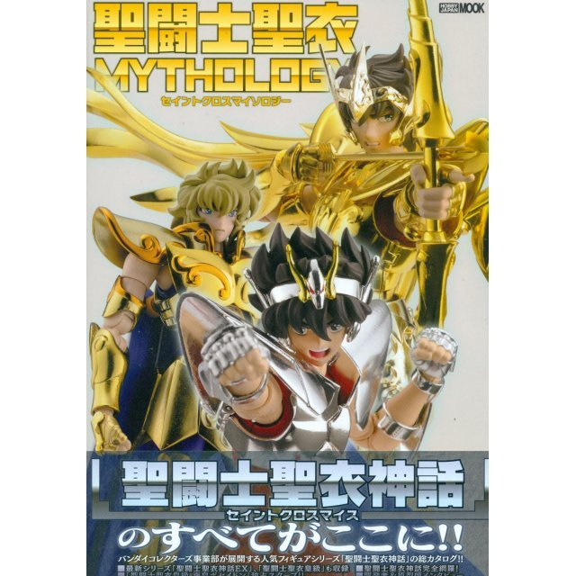 Saint Seiya Cloth Mythology
