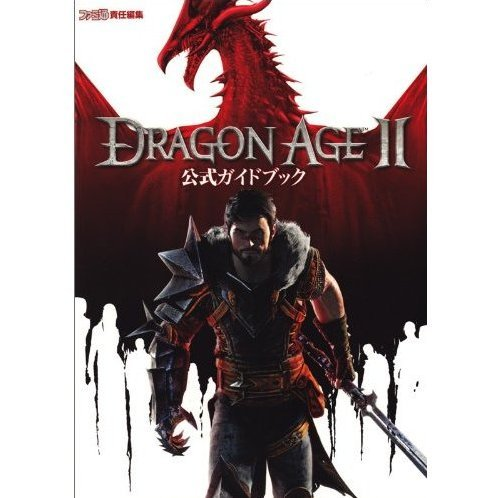 Dragon Age II Official Guide Book