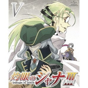 Shakugan No Shana III - Final Vol.5 [Limited Edition]
