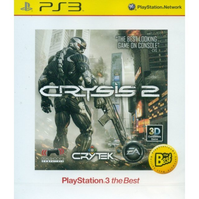 Crysis 2 (PlayStation3 the Best)