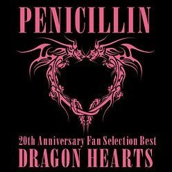 20th Anniversary Fan Selection Best Album Dragon Hearts [CD+DVD Limited Edition Type A]