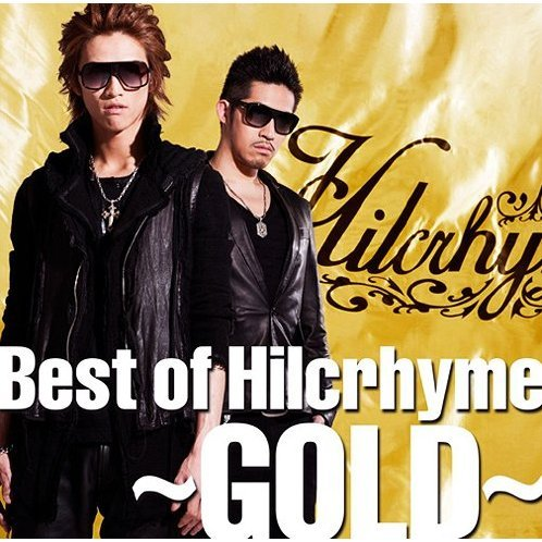 Best Of Hilcrhyme - Gold