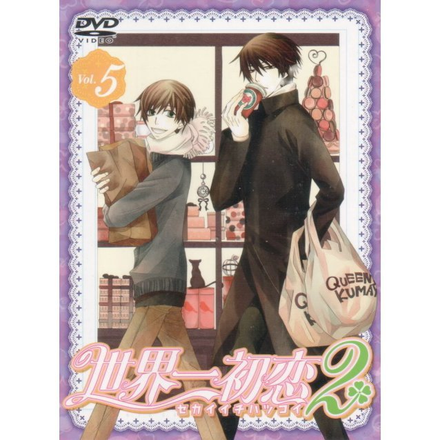 Sekai-ichi Hatsukoi 2 Vol.5 [DVD+CD Limited Edition]