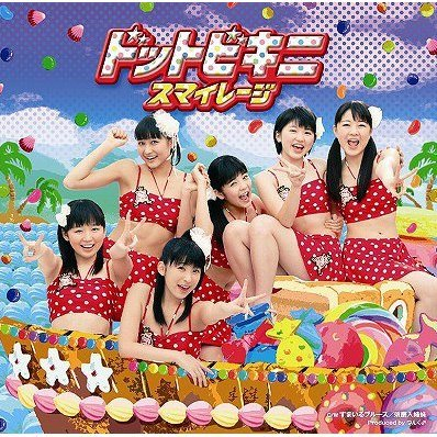 Dot Bikini [CD+DVD Limited Edition Type C]