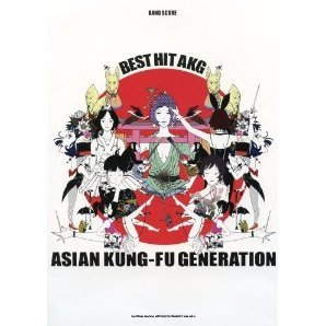 Asian Kung-fu Generation Best Hit AKG Band Score