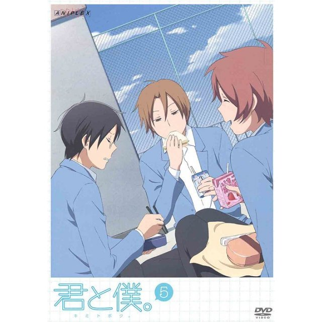 Kimi To Boku 5 [Bly-ray+CD Limited Edition]