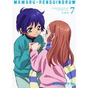 Mawaru Penguin Drum 7 [Blu-ray+CD Limited Pressing]