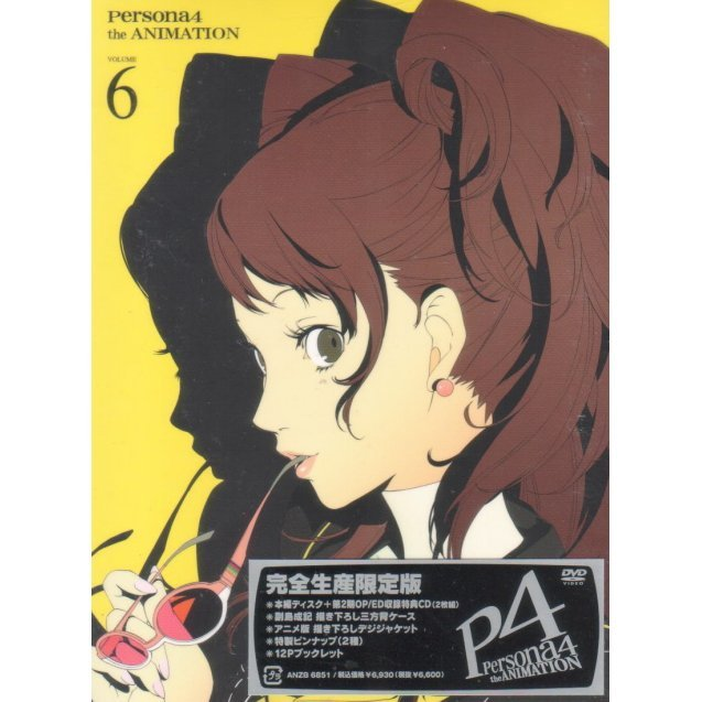 Persona 4 6 [DVD+CD Limited Edition]