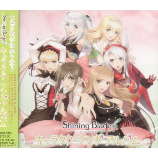 Shining Blade Character Song Album