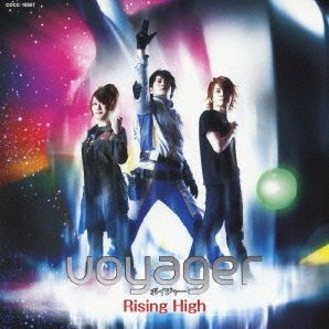 Rising High (Ultraman Retsuden / Tokusatsu Series New Intro Theme)