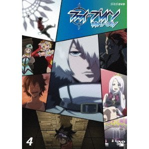 Phi Brain: Puzzle Of God / Kami No Puzzle Vol.4