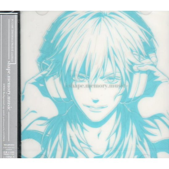 Shape.Memory.Music - Dramatical Murder Soundtrack