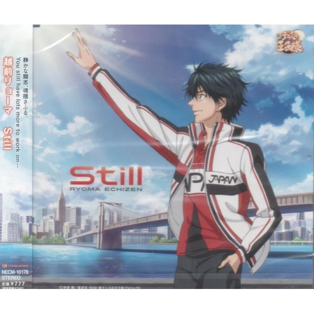 Still (The Prince Of Tennis Character CD)