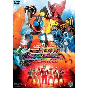 Kamen Rider x Kamen Rider Fourze & Ooo: Movie War Mega Max Collector's Pack