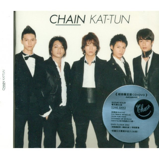 CHAIN [CD+DVD First Press Limited Edition]