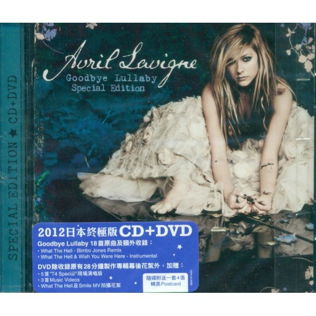 Goodbye Lullaby [Special Edition CD+DVD+Postcards]