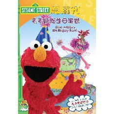 Sesame Street: Elmo and Abby's Birthday Fun !