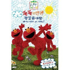 Elmo's World: What Makes You Happy
