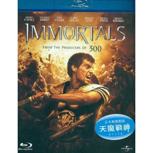Immortals [2D]