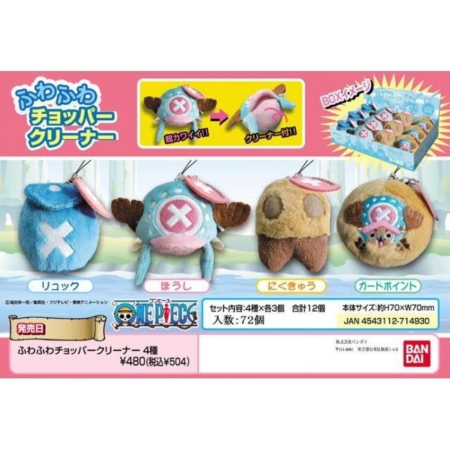 Bandai Fuwaguwa Chopper Cleaner Mascot (4 Type)