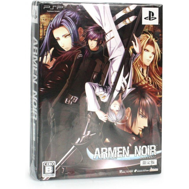 Armen Noir Portable (Limited Edition)