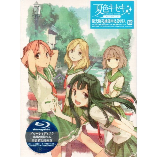 Natsuiro Kiseki 1 [Blu-ray+CD Limited Edition]