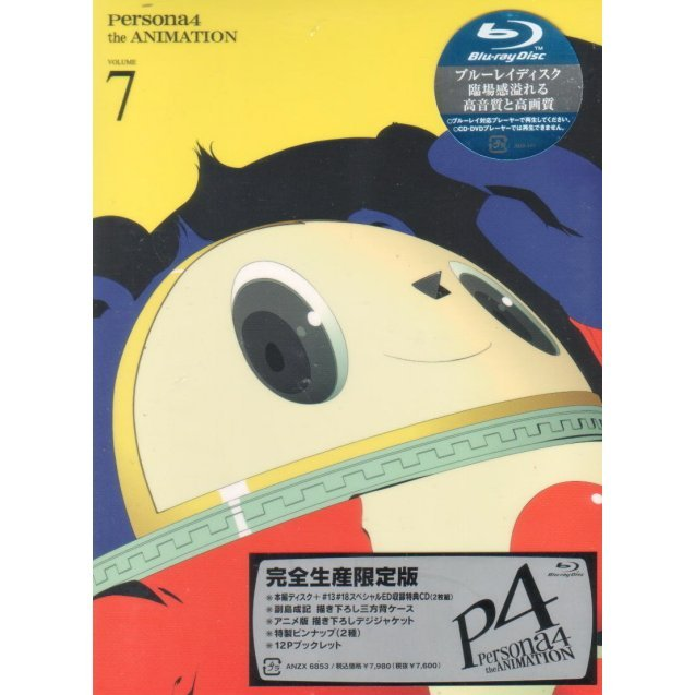 Persona 4 7 [Blu-ray+CD Limited Edition]