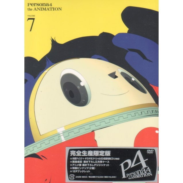 Persona 4 7 [DVD+CD Limited Edition]