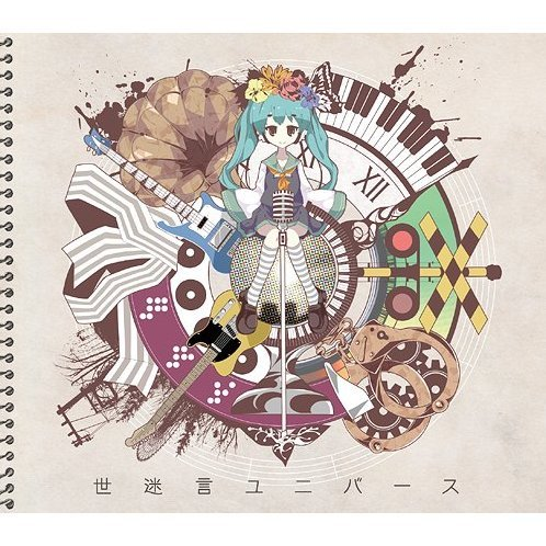Yomaigoto Universe [CD+DVD Limited Edition]
