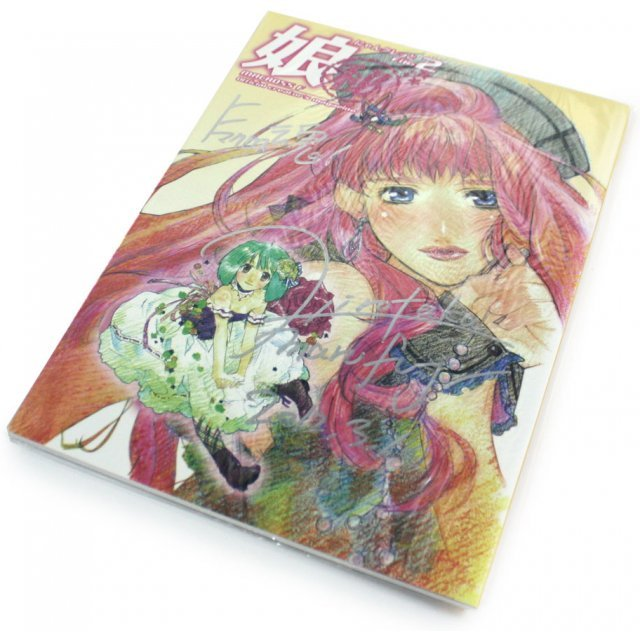 Macross F / Frontier Official Creator's Magazine File 2 [With Signature]