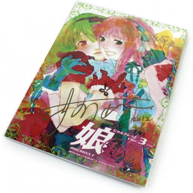 Macross F / Frontier Official Creator's Magazine File 3 Final [With Signature]