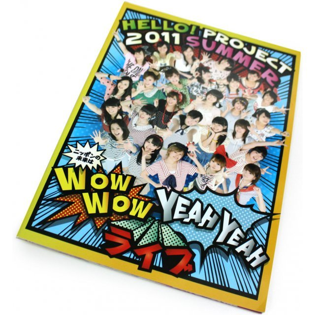 Hello! Project 2011 Summer Photobook: Wow Wow Yeah Yeah