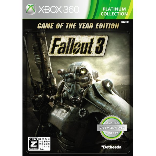 Fallout 3 Game of the Year Edition [Platinum Collection]