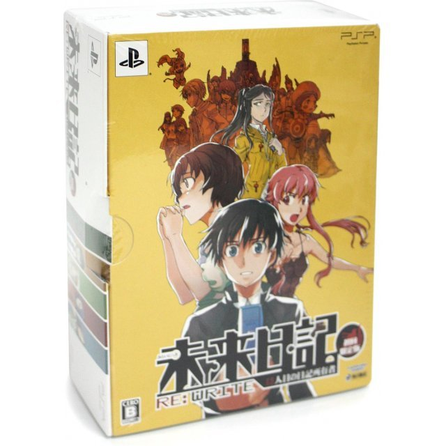 Mirai Nikki: 13 Hitome no Nikki Shoyuusha Re:Write [Limited Edition]