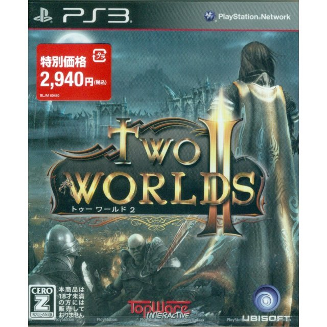 Two Worlds II [New Price Version]