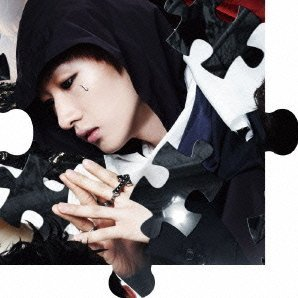 Opera - Eunhyuk Ver. [Limited Edition]
