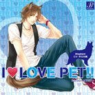 I Love Pet Vol.7 Shepherd